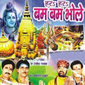 Rakesh Pathak, Amlesh Shukl 歌手頭像