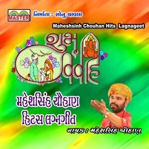 Maheshsinh Chouhan 歌手頭像
