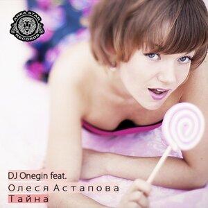 DJ Onegin & Olesya Astapova 歌手頭像