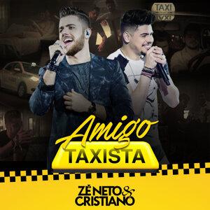 Zé Neto & Cristiano 歌手頭像