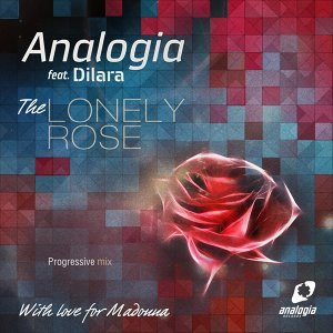 Analogia feat. Dilara 歌手頭像