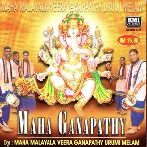 Maha Malayala Veera Ganapathy Urumi Melam 歌手頭像