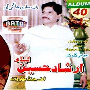 Irshad Hussain 歌手頭像