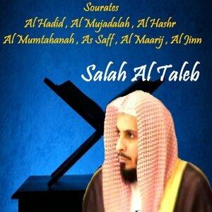 Salah Al Taleb 歌手頭像