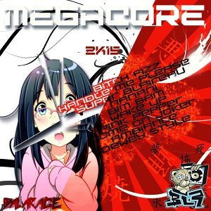 Megacore 歌手頭像