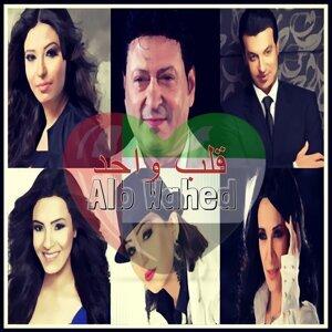 Ehab Tawfeek, Diana Haddad, Carmen Soliman, Bosy, Mona Amarsha, Mohamed El Helw 歌手頭像