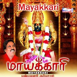 Pushpavanam Kuppusamy 歌手頭像