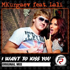 MKurgaev feat. Lali feat. Lali 歌手頭像