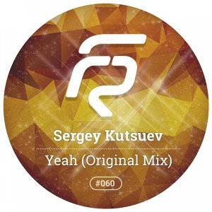 Sergey Kutsuev 歌手頭像