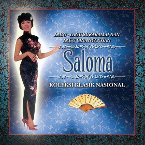 Saloma 歌手頭像
