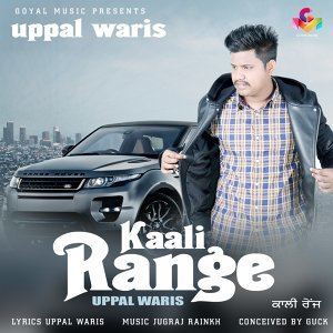 Uppal Waris 歌手頭像
