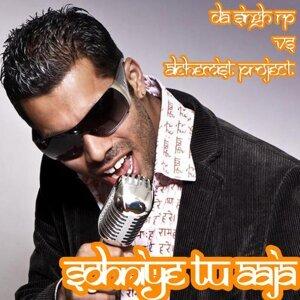 Da Singh Rp 歌手頭像