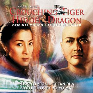 Tan Dun with Yo-Yo Ma
