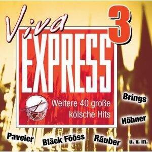 Viva Express 歌手頭像