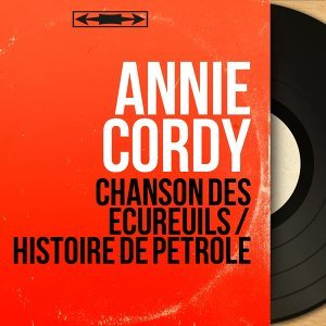 Annie Cordy 歌手頭像