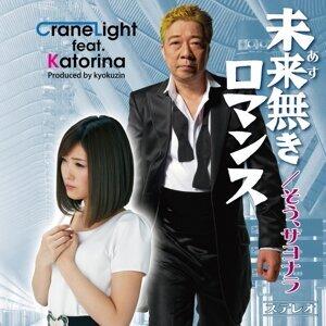 CraneLight&Katorina 歌手頭像