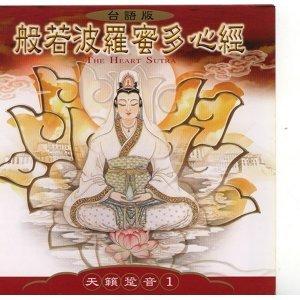 佛教梵唄樂團 歌手頭像