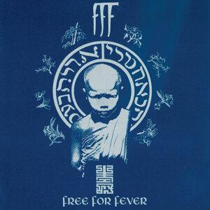 F.F.F. 歌手頭像