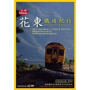 台灣花東鐵道紀行 歌手頭像