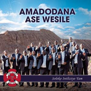 Amadodana Ase Wesile 歌手頭像