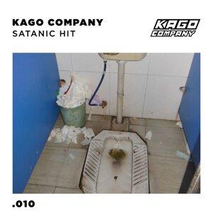 Kago Company 歌手頭像