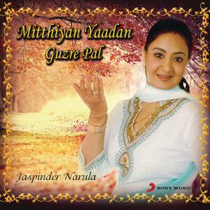 Jaspinder Nirula 歌手頭像