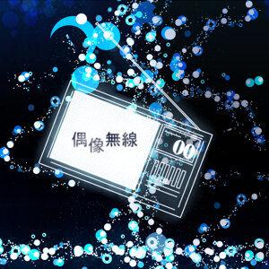 Daisuke Ohnuma 歌手頭像
