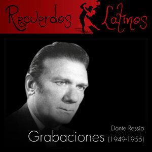 """Dante Ressia, """"El Conjunto de Prudencio Gimenez y sus guitarras """" 歌手頭像"""