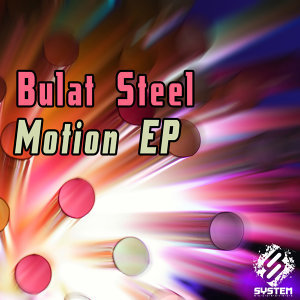Bulat Steel 歌手頭像