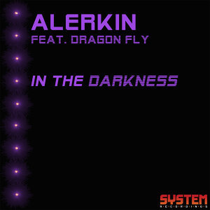 Alerkin feat. Dragon Fly, Alerkin 歌手頭像