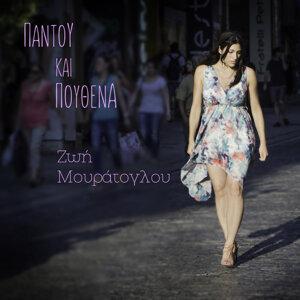 Zoe Mouratoglou 歌手頭像