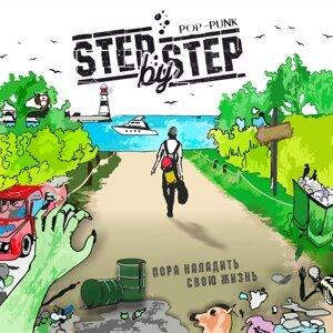 Step By Step 歌手頭像
