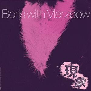 Boris, Merzbow 歌手頭像