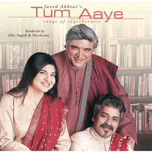 Alka Yagnik, Hariharan, Javed Akhtar 歌手頭像