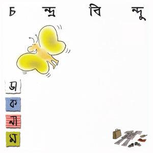 Chandrabindoo