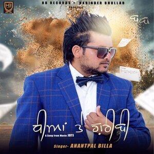 Anantpal Billa 歌手頭像
