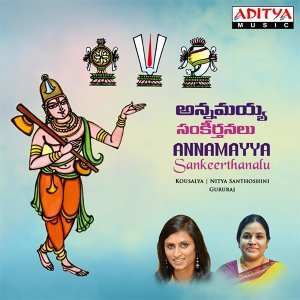 Kousalya, Nitya Santhoshini 歌手頭像