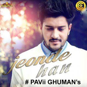 Pavvi Ghuman 歌手頭像