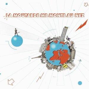 La Moutarde Me Monte Au Nez 歌手頭像