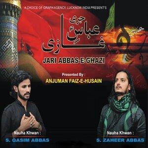 S. Qasim Abbas 歌手頭像