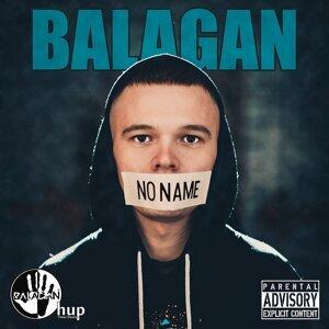 Balagan 歌手頭像