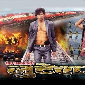 Basanta Sapkota, Arjun Pokharel 歌手頭像