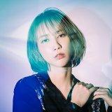 Eir Aoi (藍井エイル)
