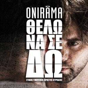 ONIRAMA 歌手頭像