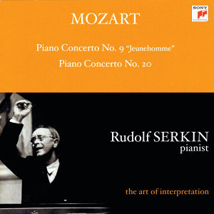 Rudolf Serkin, The Philadelphia Orchestra, Eugene Ormandy, Marlboro Festival Orchestra, Alexander Schneider アーティスト写真