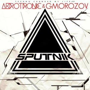 Aerotronic & Gmorozov 歌手頭像