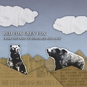 Red Fox Grey Fox 歌手頭像