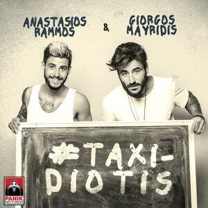 Anastasios Rammos, Giorgos Mayridis 歌手頭像