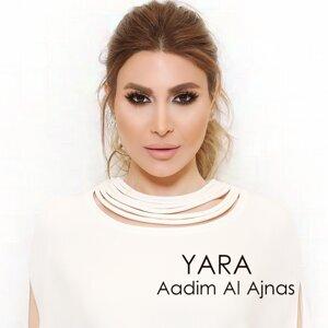 Yara 歌手頭像
