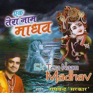 Raghvendra Sarkar 歌手頭像